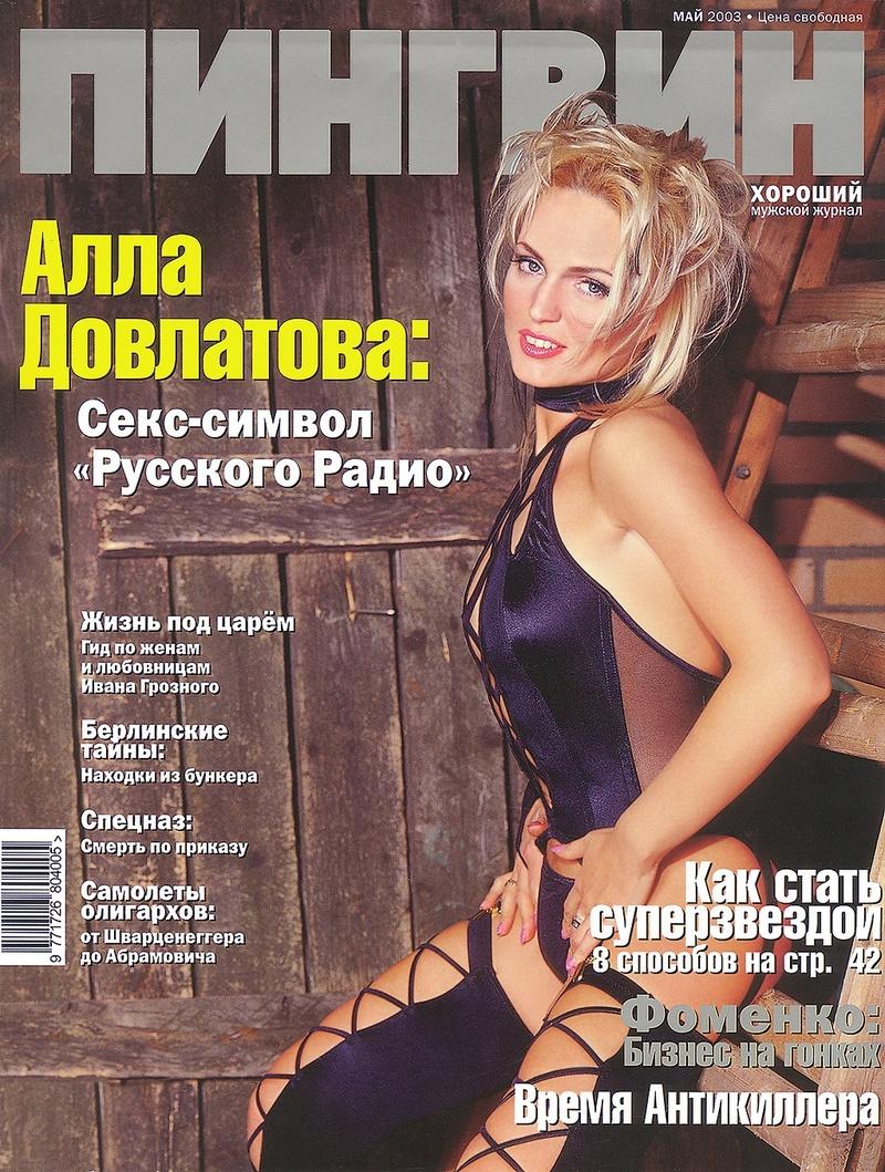 Обнаженная Анастасия Волочкова лучшие фото